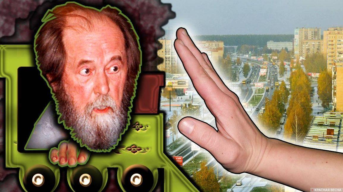 20200704_18-28-Скандальное граффити с Солженицыным в Твери закрасили-pic1