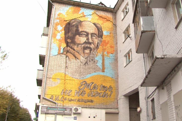 20200704_13-49-В Твери закрасили граффити с изображением Солженицына-pic2