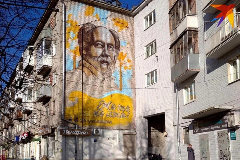 Одним Солженицыным в России стало меньше
