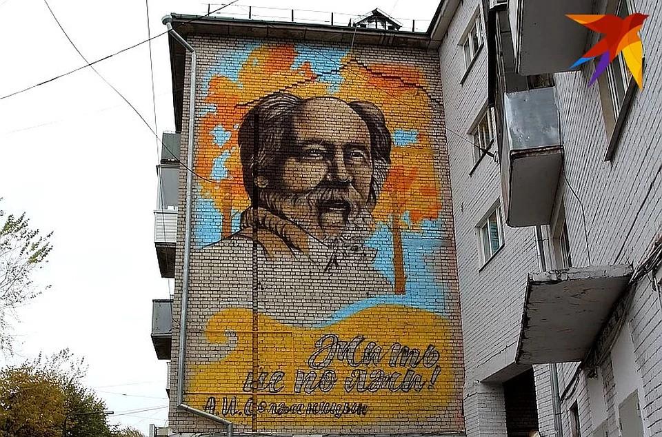 20200704_17-30-Администрация Твери- Граффити Солженицына закрасили по решению суда-pic3