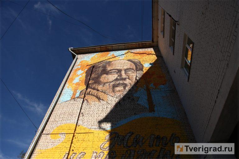 20200704_19-37-Администрация Твери- портрет Солженицына закрасили по решению суда-pic2