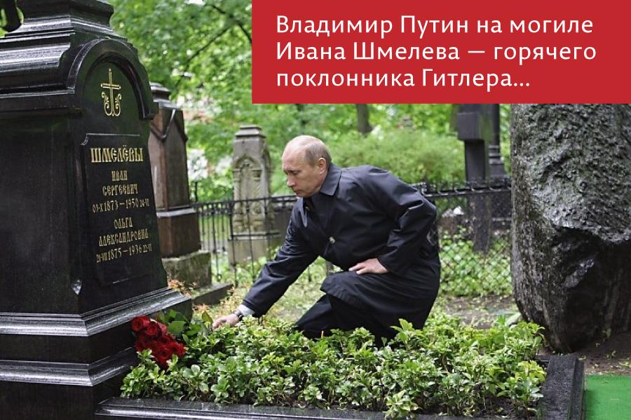 20200703_10-59-Спекуляция антисоветчиков на советских победах продолжается-pic2