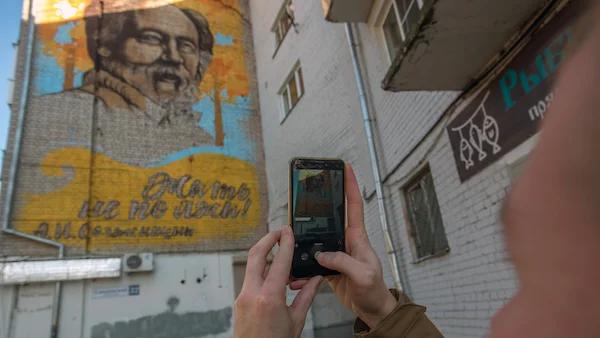 20200705_23-00-Тверь решила жить без Солженицына-pic1