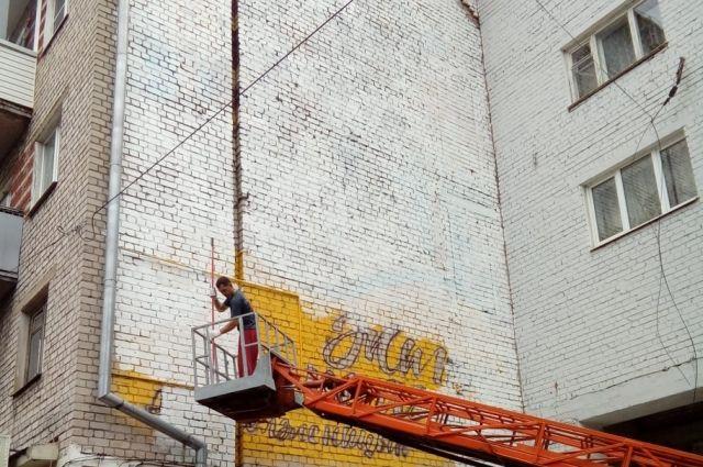 20200706_11-43-Вдова Солженицына отреагировала на уничтожение граффити с писателем в Твери-pic1