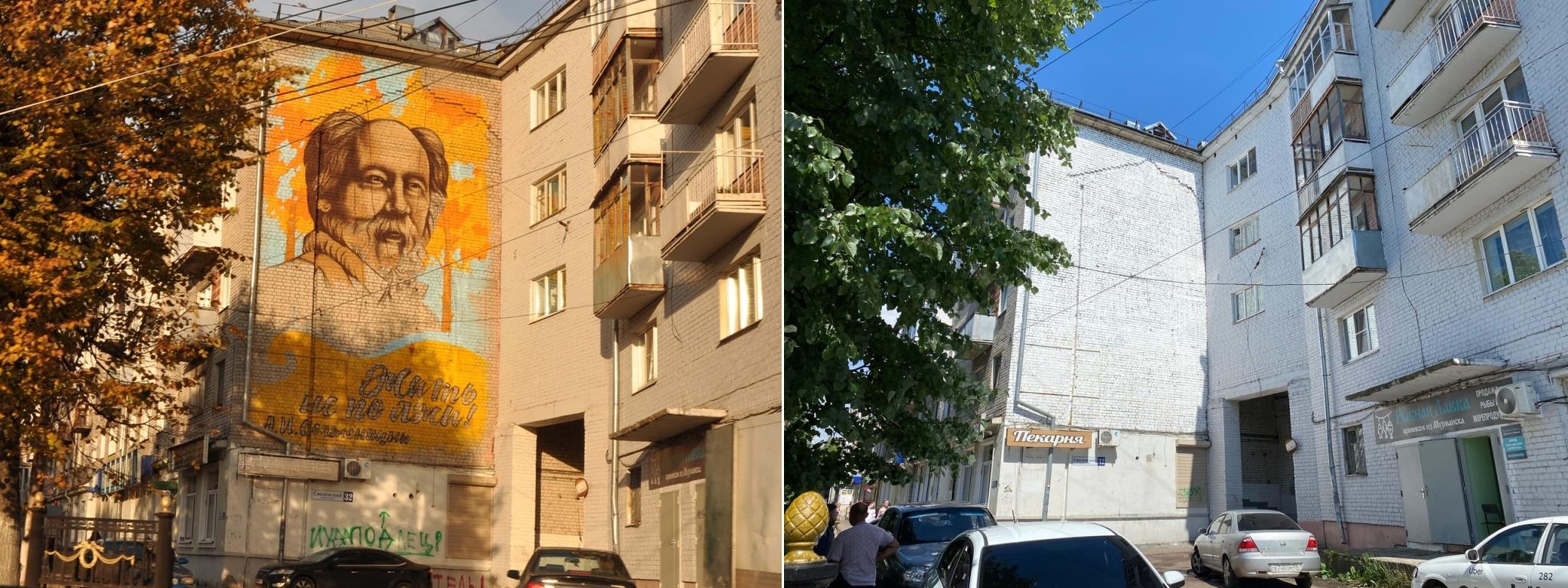 В Твери появится новое граффити с Солженицыным-pic1-pic2