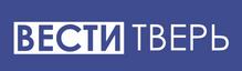 V-logo-vesti-tver_ru
