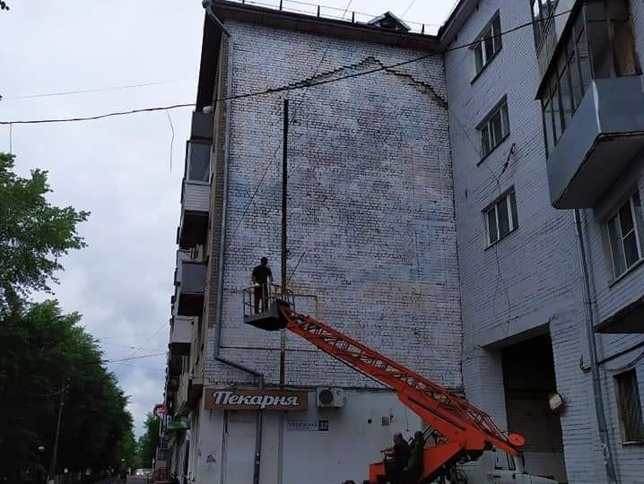 20200707_08-00-Вдова Солженицына прокомментировала закрашенное в Твери граффити-pic1