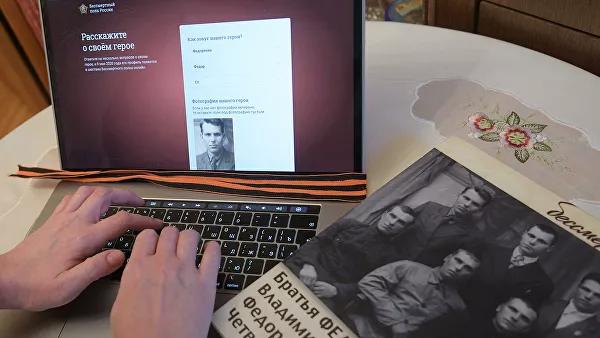 20200707_10-59-СК завершил расследование двух дел о фото нацистов в Бессмертном полку-pic2
