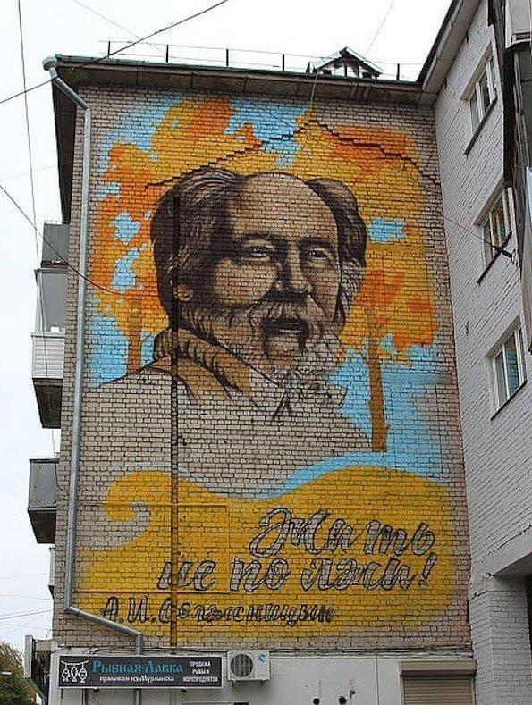 20200709-В Твери назревает «война граффити»-pic11