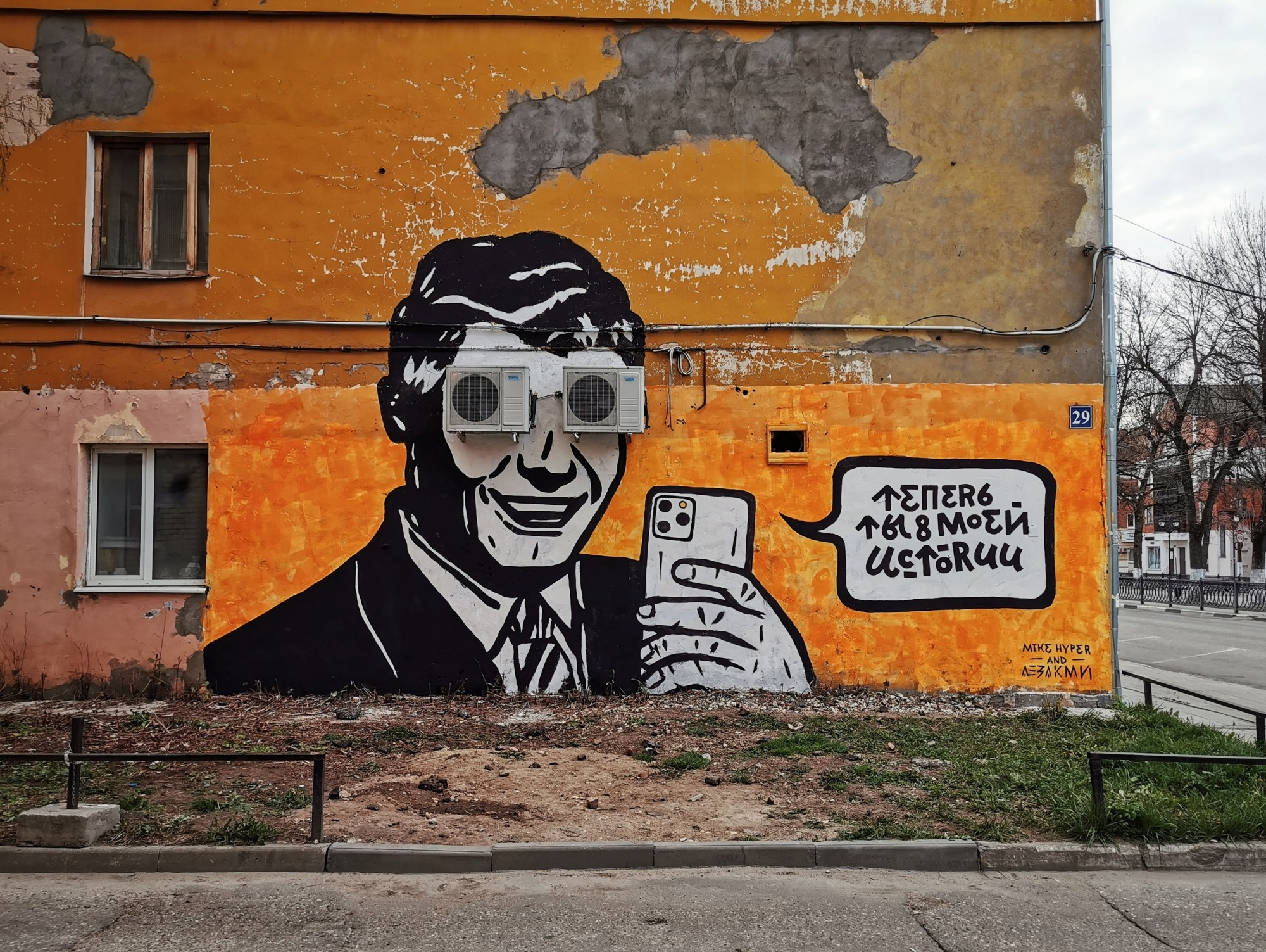 20200709-В Твери назревает «война граффити»-pic12