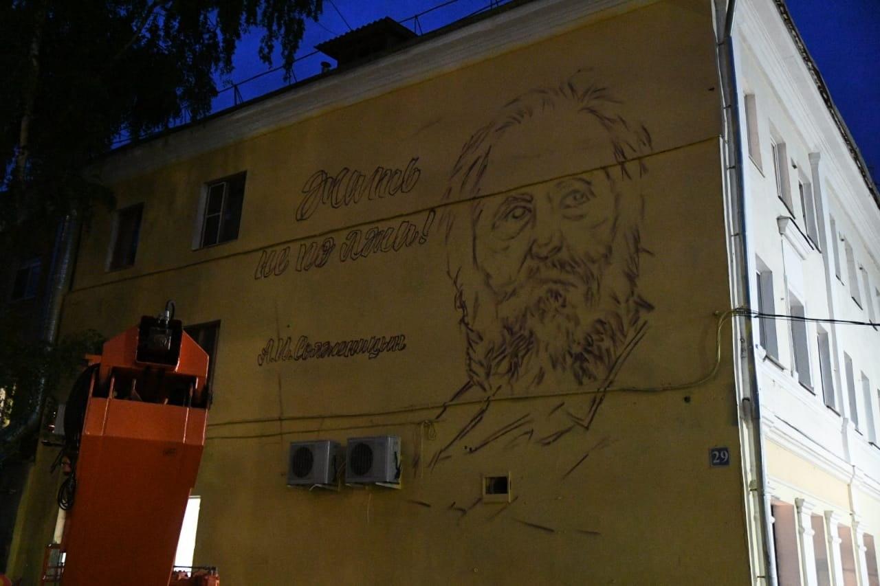 20200710_22-47-В Твери граффити с изображением Солженицына начали рисовать на новом месте-pic1