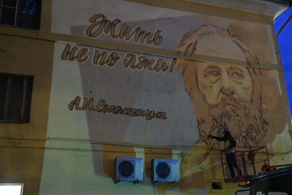 20200710_23-14-В Твери художник Виктор Лебедев приступил к работе над граффити с портретом Солженицына-pic1