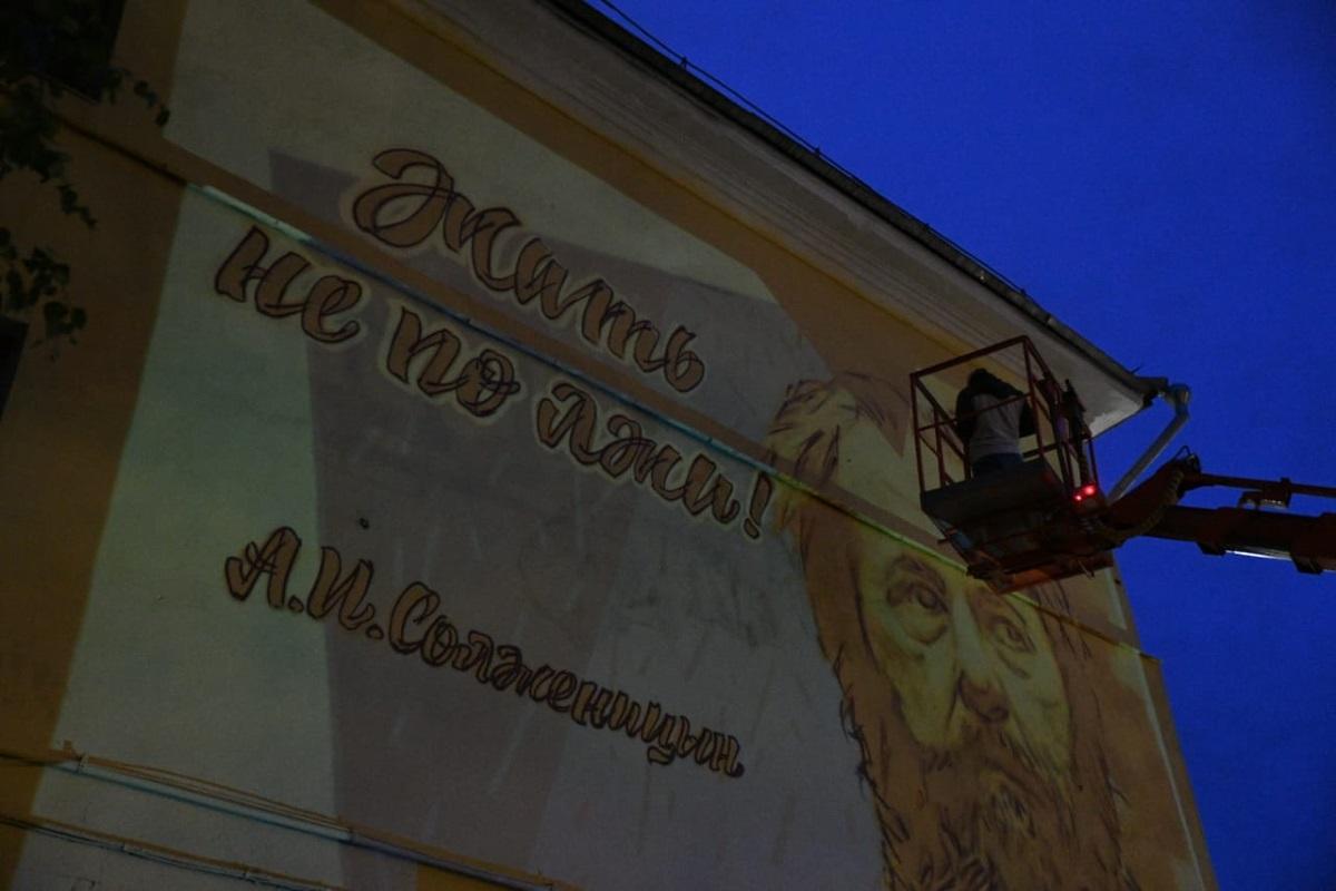 20200710_23-14-В Твери художник Виктор Лебедев приступил к работе над граффити с портретом Солженицына-pic2
