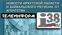 V-Logo-i38_ru