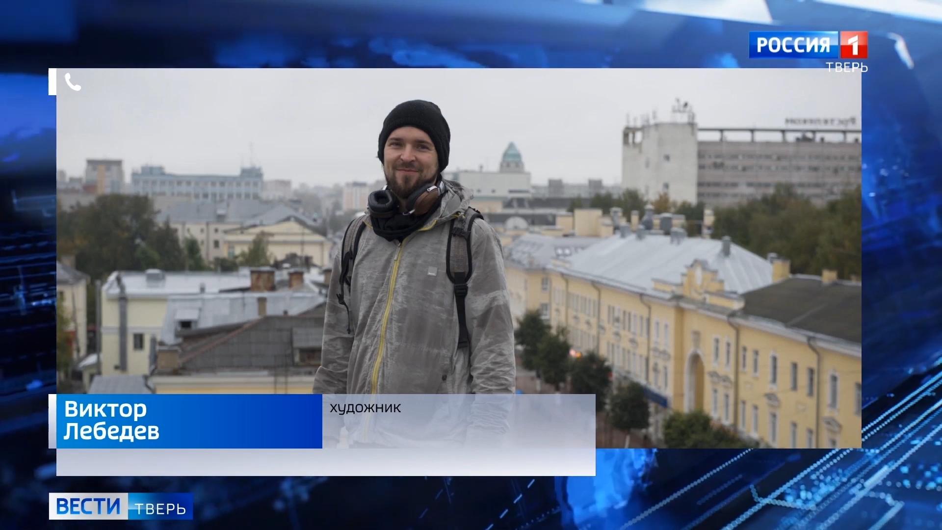 20200708_21-35-В Твери создадут новое граффити с изображением Александра Солженицына-scr17