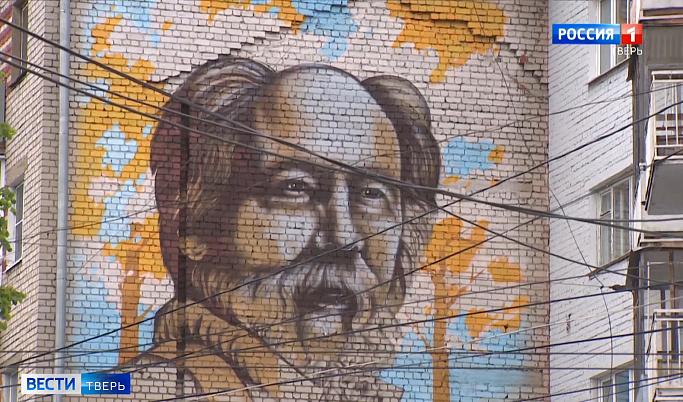 20200708_21-35-В Твери создадут новое граффити с изображением Александра Солженицына-pic1
