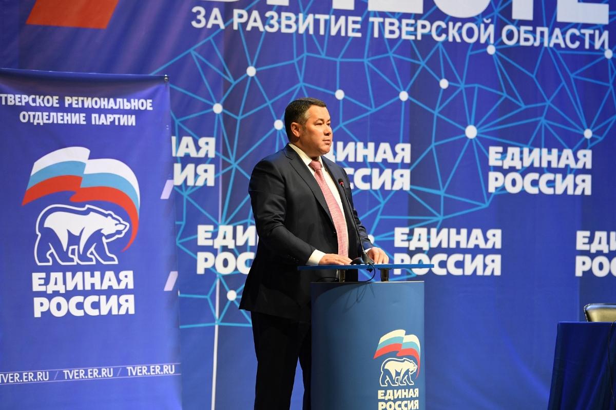 20200710_12-02-Игорь Руденя избран секретарём регионального отделения «Единой России»-pic1