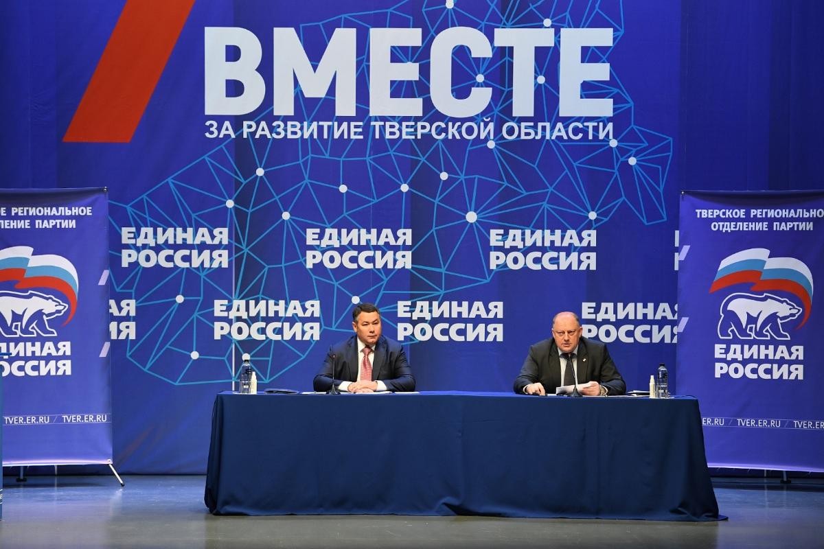 20200710_12-02-Игорь Руденя избран секретарём регионального отделения «Единой России»-pic2