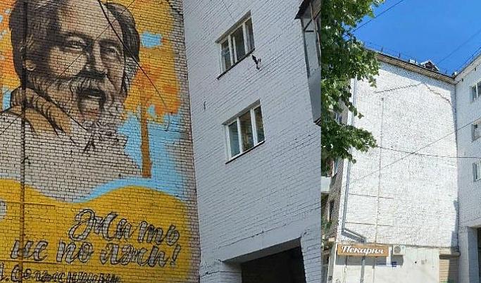 20200707_18-12-Игорь Руденя рассказал, кто нарисует новый портрет Солженицына в Твери-pic1