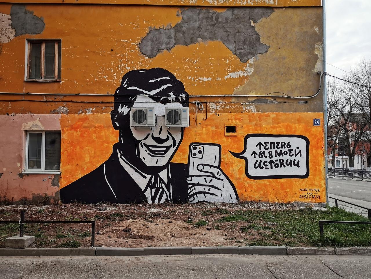 20200714_10-46-Автор граффити-портрета Солженицына в Твери объяснил выбор места-pic2