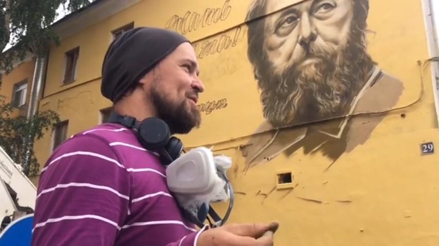 20200715_11-32-В Твери восстановили граффити с изображением Александра Солженицына-scr2