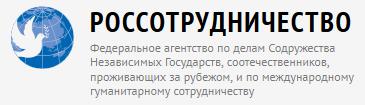 V-logo-rs.gov.ru