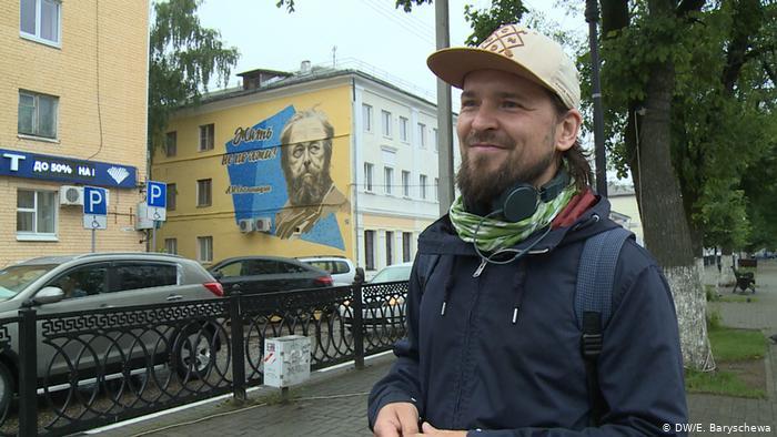 20200720-Граффити по заказу, или Как портрет Солженицына взбудоражил Тверь-pic01