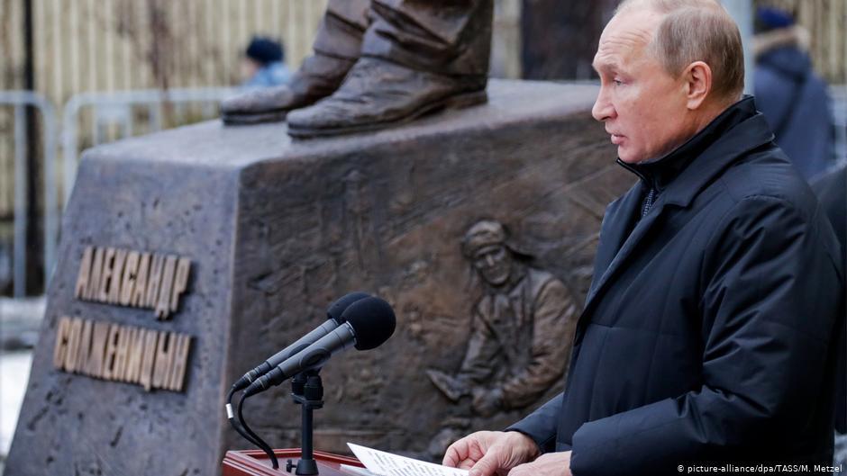 20200720-Граффити по заказу, или Как портрет Солженицына взбудоражил Тверь-pic03