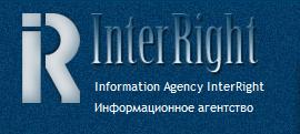 V-Logo-inright_ru