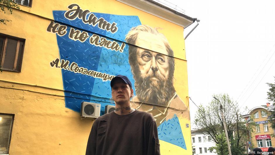 20200720-Граффити по заказу, или Как портрет Солженицына взбудоражил Тверь-pic05