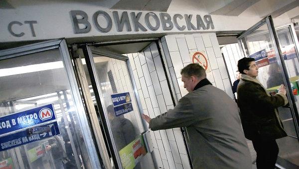 20160615_20-47-Собянин предложил голосование о названии станции МКЖД у метро Войковская