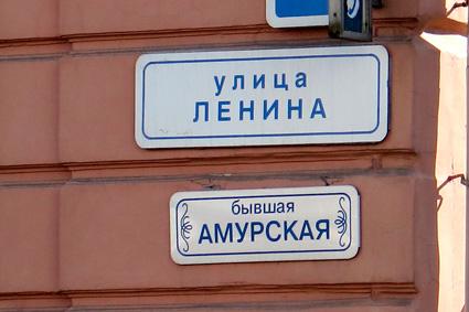 20160630_21-19-Названия иркутских улиц- три уточнения