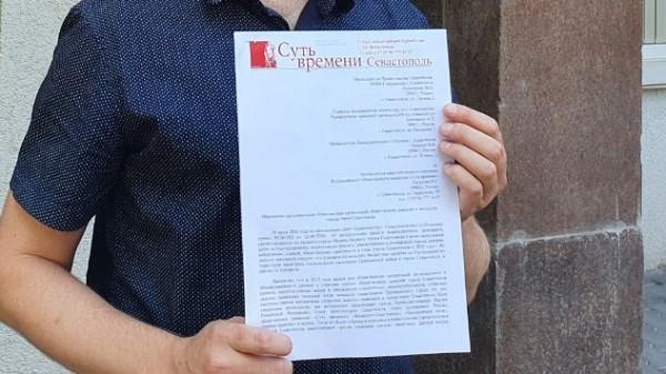 20200807_14-11-Открытое письмо против «памятника Примирению» передали властям Севастополя-pic1