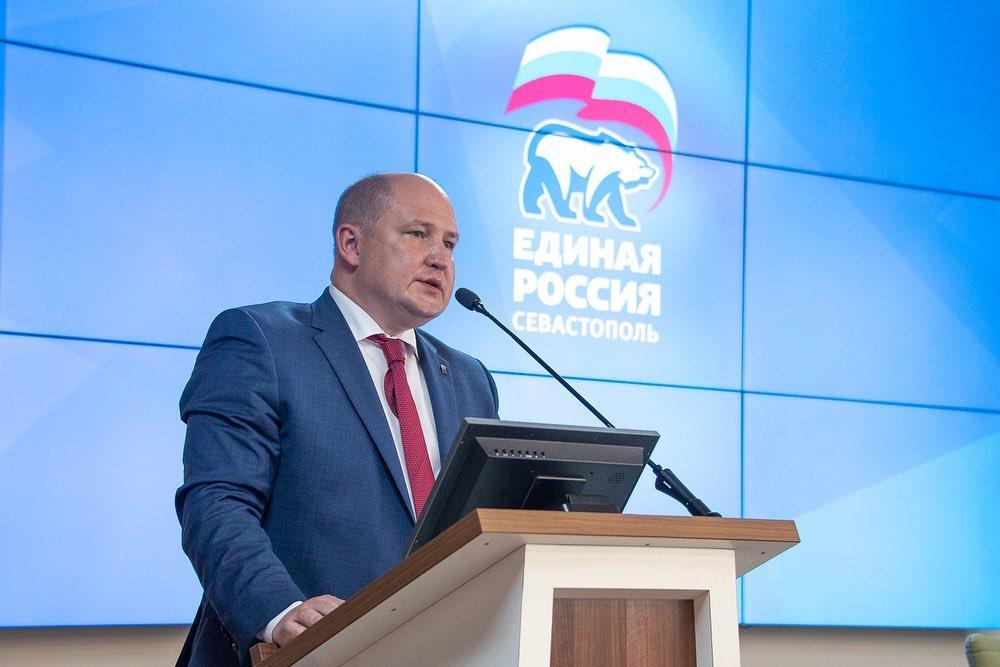 20190612-Сегодня важный день. Партия «Единая Россия» выдвинула меня кандидатом в губернаторы Севастополя-pic1