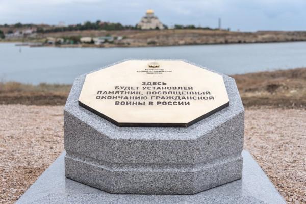 20190920-В Севастополе установят памятник, посвященный окончанию Гражданской войны в России-pic01