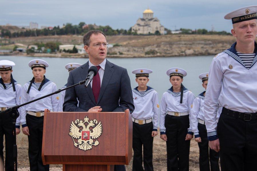 20190920-В Севастополе установят памятник, посвященный окончанию Гражданской войны в России-pic18