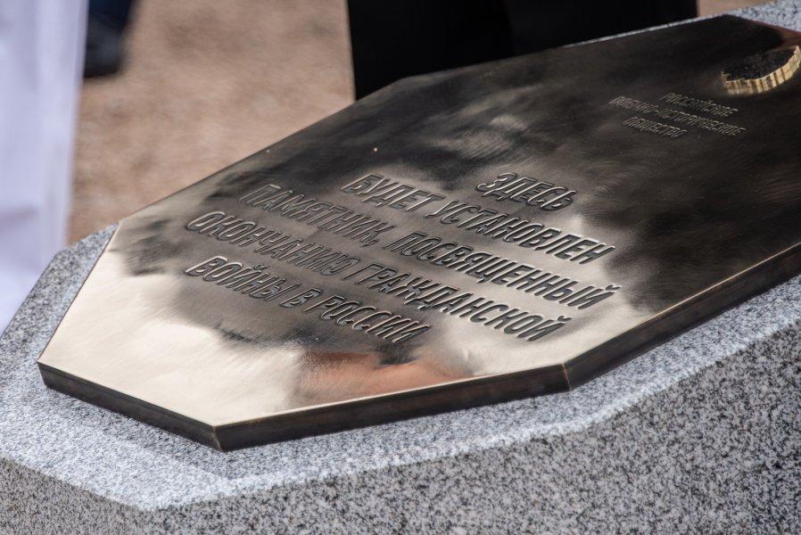 20190920-В Севастополе установят памятник, посвященный окончанию Гражданской войны в России-pic19