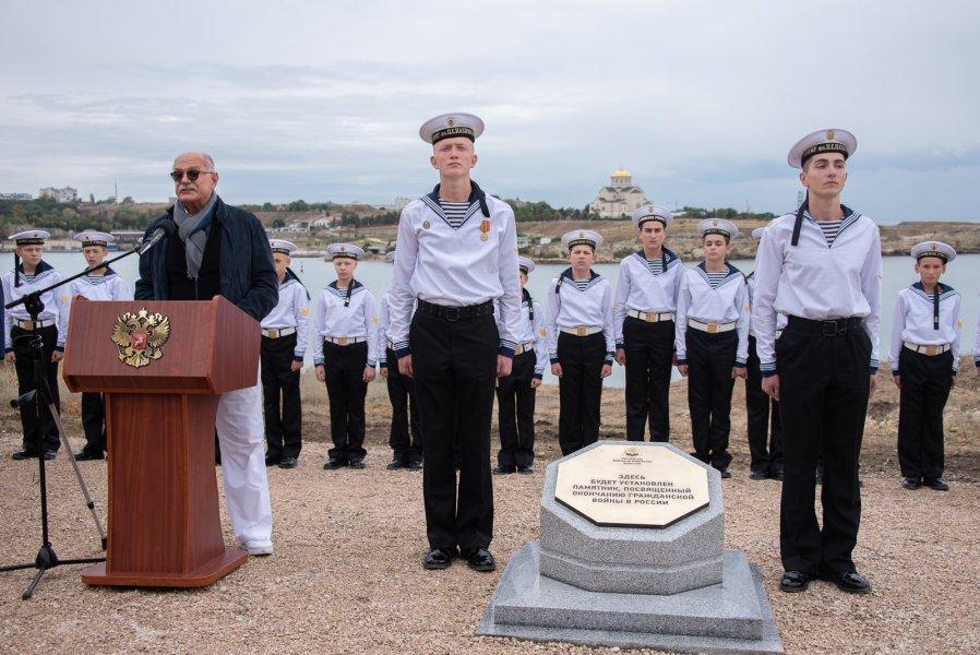 20190920-В Севастополе установят памятник, посвященный окончанию Гражданской войны в России-pic24
