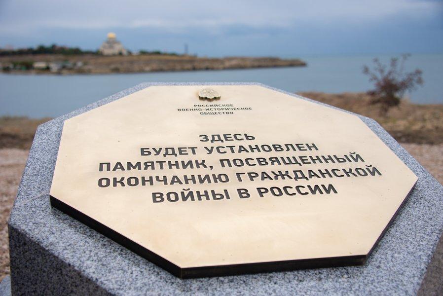 20190920-В Севастополе установят памятник, посвященный окончанию Гражданской войны в России-pic30