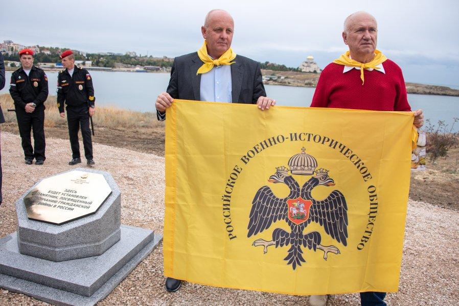 20190920-В Севастополе установят памятник, посвященный окончанию Гражданской войны в России-pic36