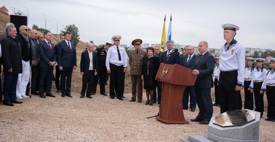 20190920-В Севастополе установят памятник, посвященный окончанию Гражданской войны в России-pic37