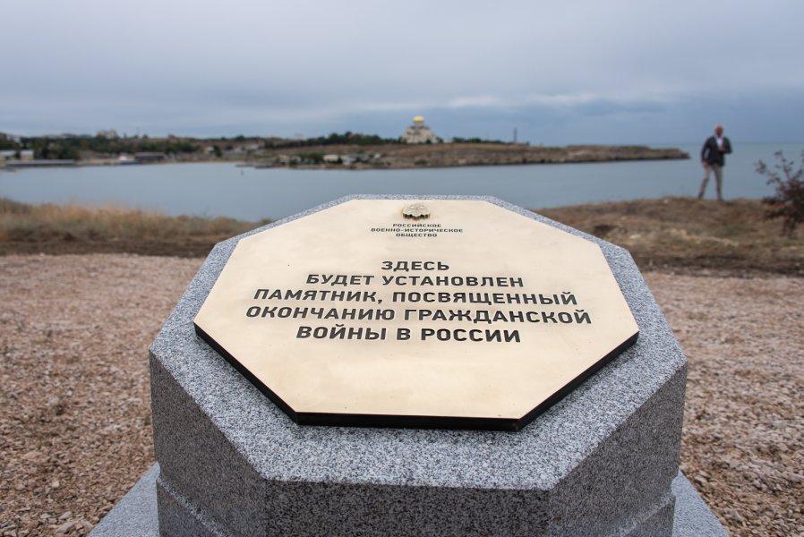 20190920-В Севастополе установят памятник, посвященный окончанию Гражданской войны в России-pic39