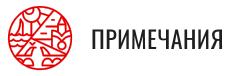 V-logo-primechaniya-ru