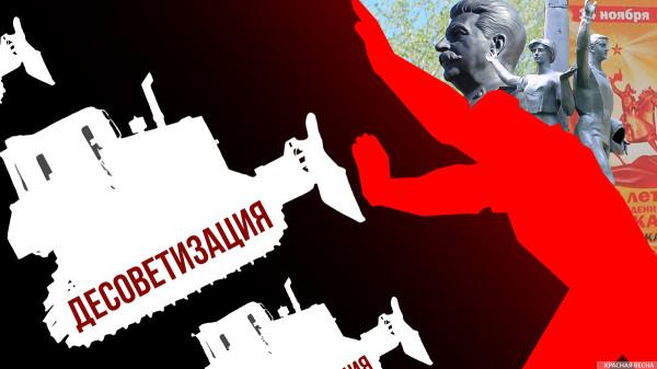 20200819_13-40-Михаил Развожаев- дискуссий с севастопольцами по памятнику «Исходу» не будет-pic1. Борьба с десоветизацией