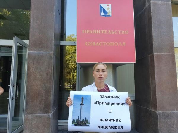 20200825_21-24-В Севастополе пикетируют против навязывания памятника «Примирения»-pic1.