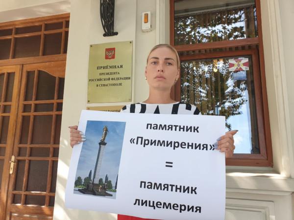20200827_00-18-В Севастополе продолжаются одиночные пикеты против памятника «Примирения»-pic1