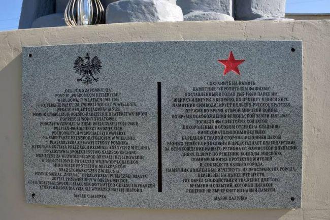 20200901_10-41-Премьер Польши назвал «евроценностями» ложь, что СССР развязал войну-pic1