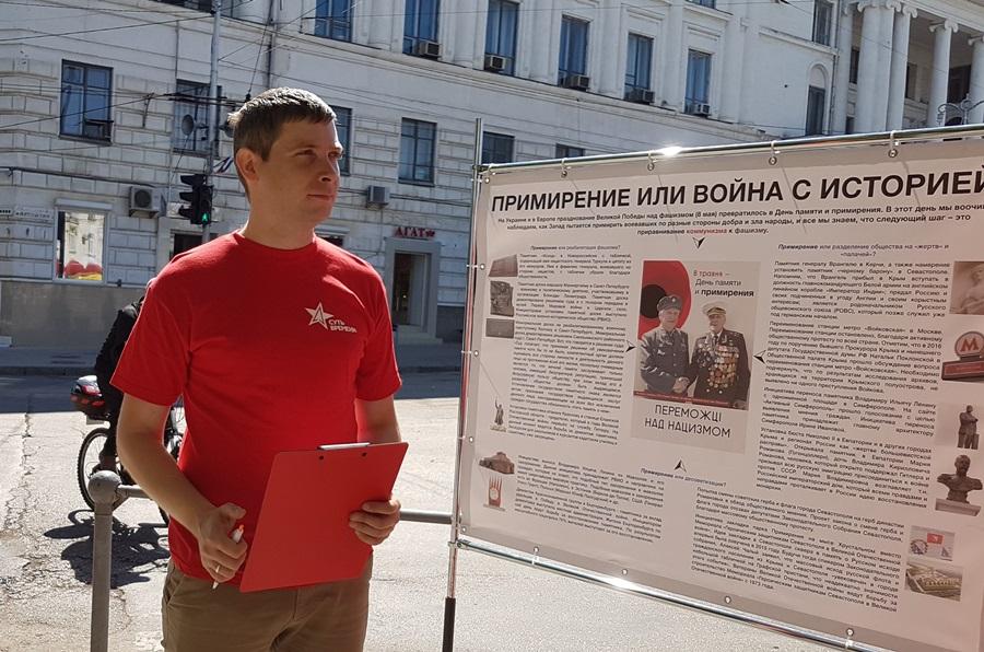 20200902_17-41-Нельзя примирить Краснова и Будённого — координатор «Сути времени» в Крыму-pic1
