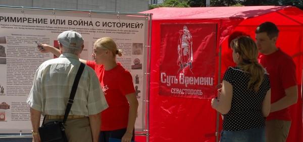 20200904_15-11-Парламент Севастополя требует от Развожаева обсудить памятник «Примирения»-pic1