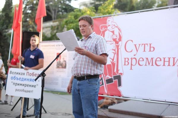 20200906_12-36-Памятник «Примирения» в Крыму уничтожит патриотическое воспитание - эксперт-pic1